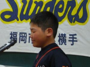 Yuuki1
