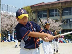 Kitaihirokazuma
