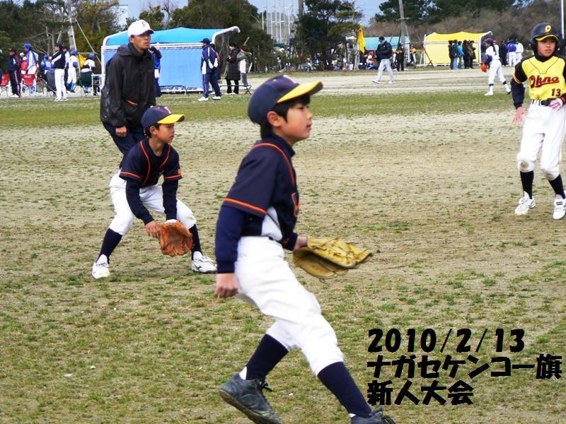 Nagase20101